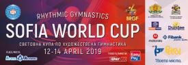 Световна купа по художествена гимнастика SOFIA WORLD CUP 2019