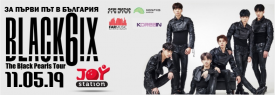 BLACK6IX K-POP Concert