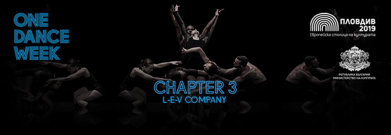 ONE DANCE WEEK: L-E-V (05 / 06 октомври) CHAPTER 3