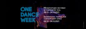 ONE DANCE WEEK 2021: ПРОГРАМА | PROGRAM