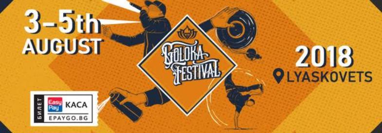 GOLOKA FEST