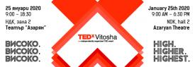TEDxVitosha: ВИСОКО. ВИСОКО. ВИСОКО.
