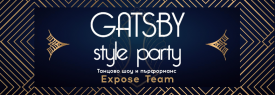 Gatsby style party