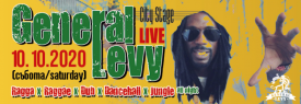General Levy Live: All Night Ragga x Dancehall x Jungle