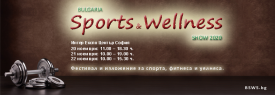 Bulgaria Sports & Wellness Show