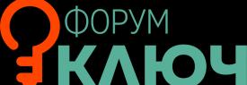 Форум КЛЮЧ