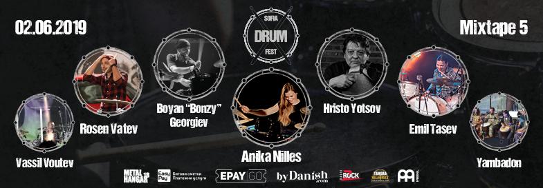 Sofia Drum Fest