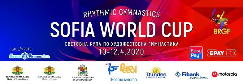 Световна купа по художествена гимнастика SOFIA WORLD CUP 2020
