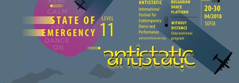 Антистатик -международен фестивал за съвременен танц и пърформанс