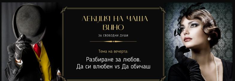 nohim